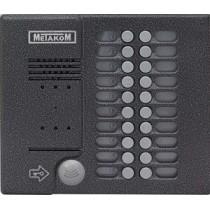 Вызывная панель MК20.2 (20 абонентов)